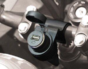pazari4all.gr - Αδιάβροχη πρίζα USB 2A OEM