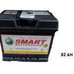 pazari4all.gr-Μπαταρία αυτοκινήτου κλειστού τύπου SMART 82AH