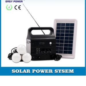 pazari4all.gr-Σύστημα ηλιακού φωτισμού με ραδιοφωνικό ηχείο