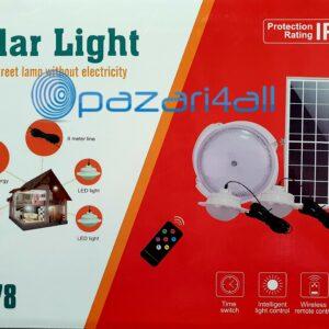 pazari4all.gr-Ηλιακό σύστημα 30 Watt Led Kit