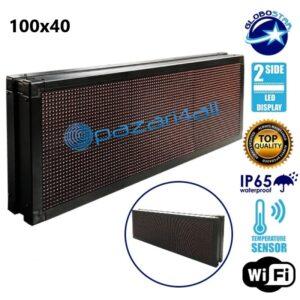pazari4all.gr-Πινακίδα LED κυλιόμενων μηνυμάτων - WIFI Διπλής Όψης - Aδιάβροχη