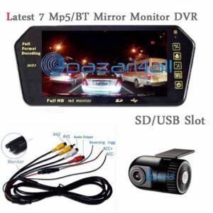 pazari4all.gr-Full HD 7 ιντσών οθόνη αυτοκίνητου με bluetooth MP5 SD / USB Slot DVR κάμερα Dash Cam βίντεο Car DVR Recorder και Ανίχνευση