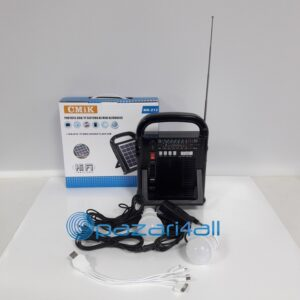 pazari4all.gr-Φορητό ηλιακό ραδιόφωνο CMIK MK-213