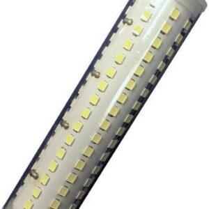 pazari4all.gr - Λαμπα LED R7S 12W