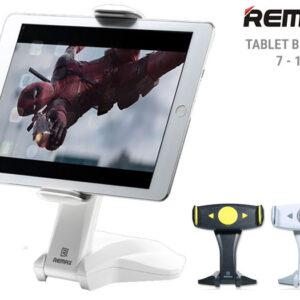 pazari4all.gr - Βάση Στήριξης tablet Remax RM-C16 με Περιστροφή 360 Μοιρών