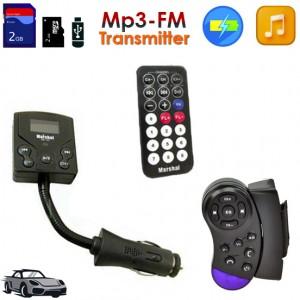 pazari4all.gr MP3 Player και Αναμεταδότης FM Αυτοκινήτου με Χειριστήριο στο Τιμόνι Marshal – ME-191