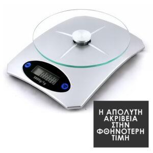 pazari4all.gr- Ηλεκτρονική ζυγαριά κουζίνας
