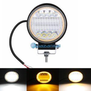 pazari4all.grΠροβολέας εργασίας 126W διπλή σκάλα LED στρογγυλός