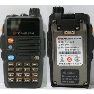 pazari4all.gr-Πομποδέκτης KANGLONG KL-570 5W με τρεις έγχρωμες οθόνες LCD CTCSS / DCS