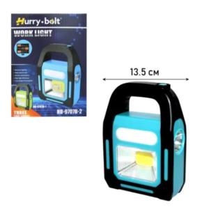 pazari4all.gr-Ηλιακό φωτιστικό COB LED 3W HB-9707B(1)