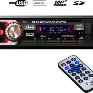 pazari4all.gr-Radio Mp3 Player Αυτοκινήτου USB/FM/AUX/SD/ CDX-GT1233