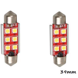 pazari4all.gr-Ζευγάρι LED Canbus πλαφονιέρας (σωλήνας) 39mm 6 SMD cool white