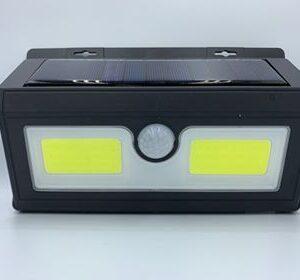pazari4all.gr-2638A Ηλιακό προβολάκι PIR με αισθητήρα κίνησης + CDS αισθητήρα νυκτός