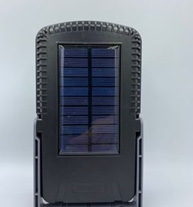pazari4all.gr-Ηλιακό προβολάκι με αισθητήρα κίνησης