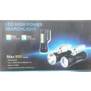 pazari4all.gr-Επαναφορτιζόμενος φακός υψηλής ευκρίνειας LED με 800 lumens
