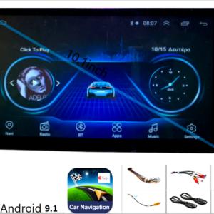 Οθόνη αυτοκινήτου 2din Universal 10.1″ ANDROID 9.1 slim-pazari4all.gr