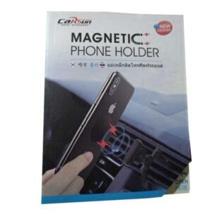 Μαγνητική Βάση Κινητών CarSun C1552/ Magnetic Phone Holder για Αυτοκίνητα OEM