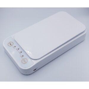 pazari4all.gr-Αποστειρωτής UV Συσκευών και Εργαλείων - UV Sterilizer