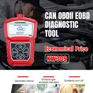 Φορητό διαγνωστικό βλαβών KW309 OBDII ΟΕΜ.pazari4all.gr