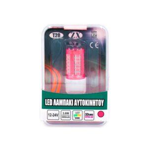 Λάμπα LED T20 12-24V 6500K 33 SMD Hyper LED – Κόκκινο-pazari4all.gr
