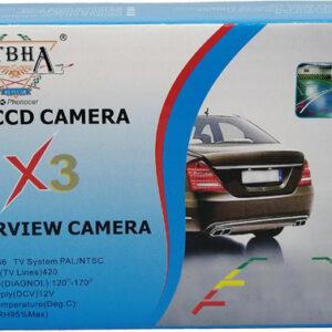 pazari4all.gr-Κάμερα Οπισθοπορείας Αυτοκινήτου HD-CCD-X3