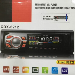 MP3 Player Αυτοκινήτου με USB/SD/FM/ CDX-6212-pazari4all.gr
