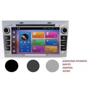 OEM OPEL all ANDROID10 - 4core 2GB + 16GB HARD DISC /GPS / USB / SD / 3G-pazari4all.gr